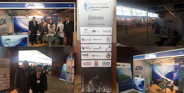 شرکت در سیزدهمین کنفرانس بین المللی ICIS در دبی