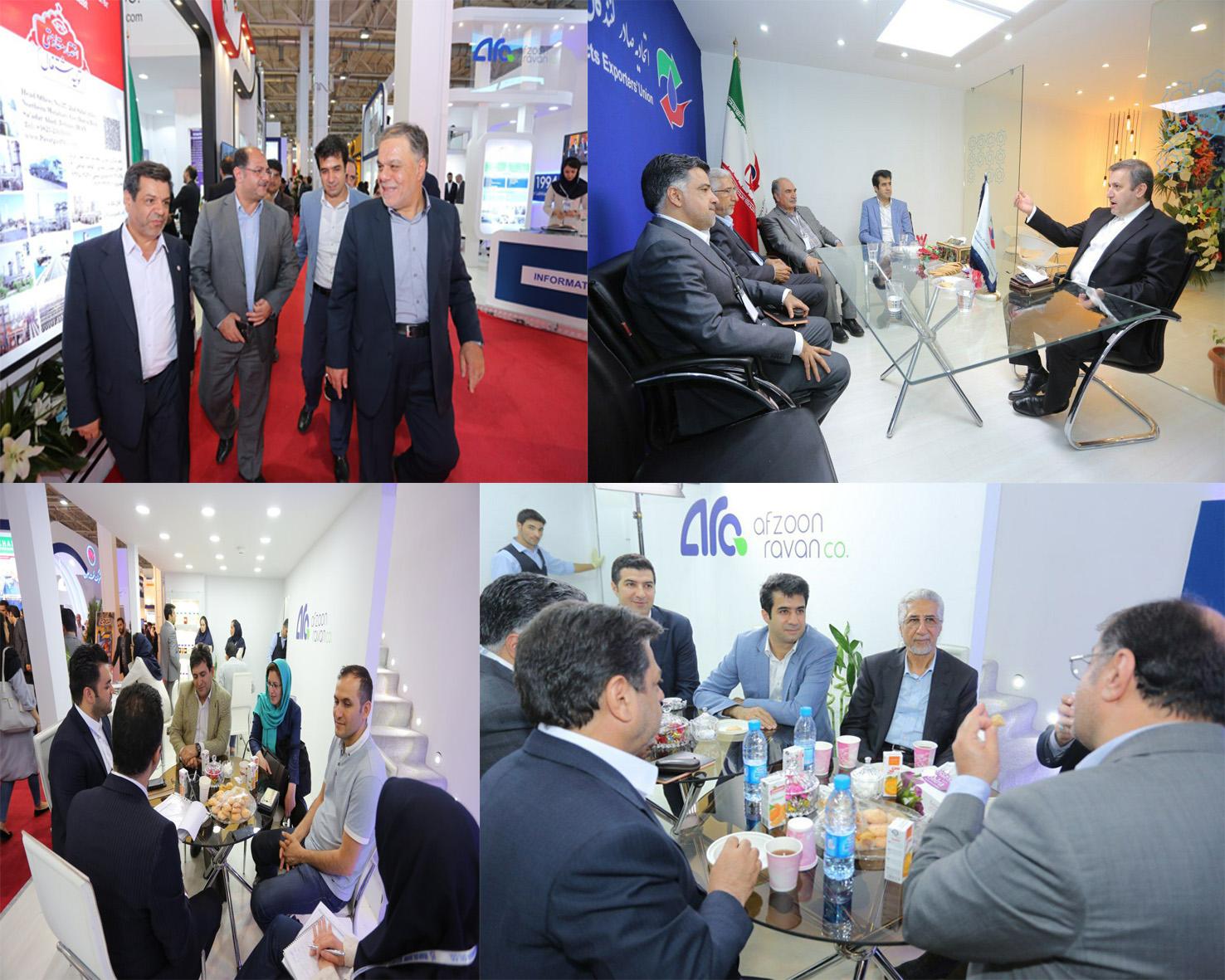 شرکت در بیست و دومین نمایشگاه بین المللی نفت، گاز، پالایش و پتروشیمی تهران