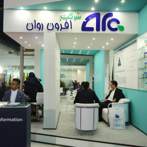 بیست و یکمین نمایشگاه بین المللی نفت، گاز، پالایش و پتروشیمی ایران
