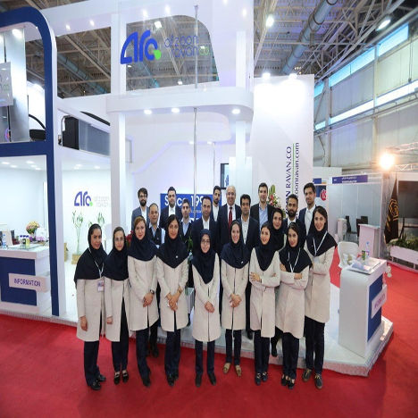 بیست و دومین نمایشگاه بین المللی نفت، گاز و پالایش