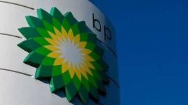 شرکت BP  سود سهام  خود را به دلیل ضررهای ناشی از ریزش تقاضای نفت کاهش می دهد