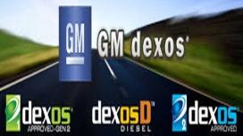 جایگزینی Dexos1 Gen 3 با Dexos1 Gen 2 از اول سپتامبر 2021